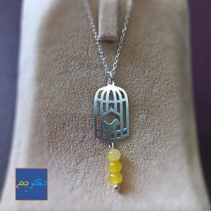 گردنبند نقره سنگ عقیق زرد  مدل:7007
